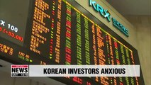 S. Korea's financial markets hit by U.S.-China trade tensions