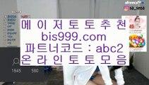 ✅워하록카지노✅    ✅해외토토사이트- ( ζ  【 asta999.com  ☆ 코드>>0007 ☆ 】ζ ) -해외토토사이트 토토사이트추천 인터넷토토✅    ✅워하록카지노✅