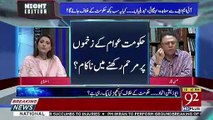 Hassan Nisar Response On Criticism On PTI On Hafeez Shaikh's Appointment..