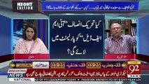 Hassan Nisar Response On The Way Nawaz Sharif Went To Jail..