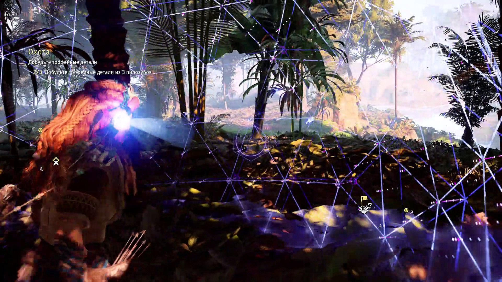 Horizon Zero Dawn #43 — Испытание Охота Бревна {PS4} прохождение часть 43