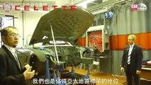 Car Frame machine Celette with Mercedes-Benz Taiwan , car measuring system, car universal jigs