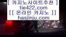 ✅실시간 아바타 게임 ✅  카지노사이트   tie422.com  카지노추천 | 카지노사이트추천 | 카지노검증  ✅실시간 아바타 게임 ✅