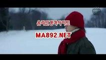 경마베팅 M A 892 점 NET