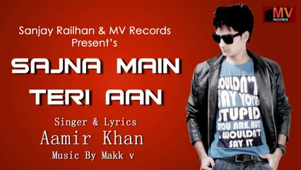 Sajna Main Teri Aan ¦ Aamir Khan ¦ MV Records ¦ Brand New Punjabi Love Song