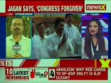 Lok Sabha Elections 2019: Jaganmohan Reddy-Congress gear up for talks, YSRC new entrant to UPA?