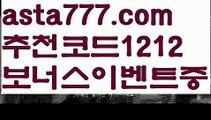 【세부제이파크카지노】[[✔첫충,매충10%✔]]안전한 사설놀이터【asta777.com 추천인1212】안전한 사설놀이터【세부제이파크카지노】[[✔첫충,매충10%✔]]
