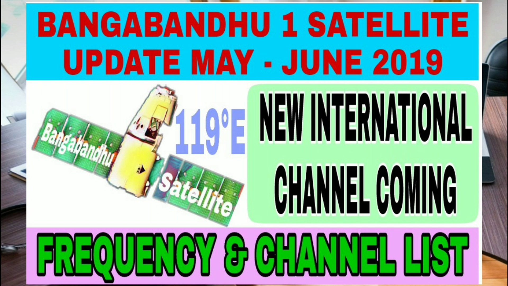 Bangabandhu Satellite New Frequency And Channel List