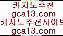 ✅pc포커✅    pc카지노    [ https://www.hasjinju.com ]  슈퍼카지노 바카라사이트 온라인카지노사이트추천 온라인카지노바카라추천 카지노바카라사이트 바카라    ✅pc포커✅