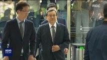 다시 불려가는 김학의…'성범죄 혐의' 뺀다?