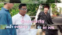 [Engsub BL] The Best Twins Ep.7