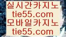 화곡동카지노    클락 호텔      https://www.hasjinju.com  클락카지노 - 마카티카지노 - 태국카지노    화곡동카지노