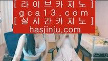 ✅실제영상✅ ゆ ✅인터넷카지노사이트추천(※【- jasjinju.blogspot.com-】※▷ 실시간 인터넷카지노사이트추천か라이브카지노ふ카지노사이트✅ ゆ ✅실제영상✅