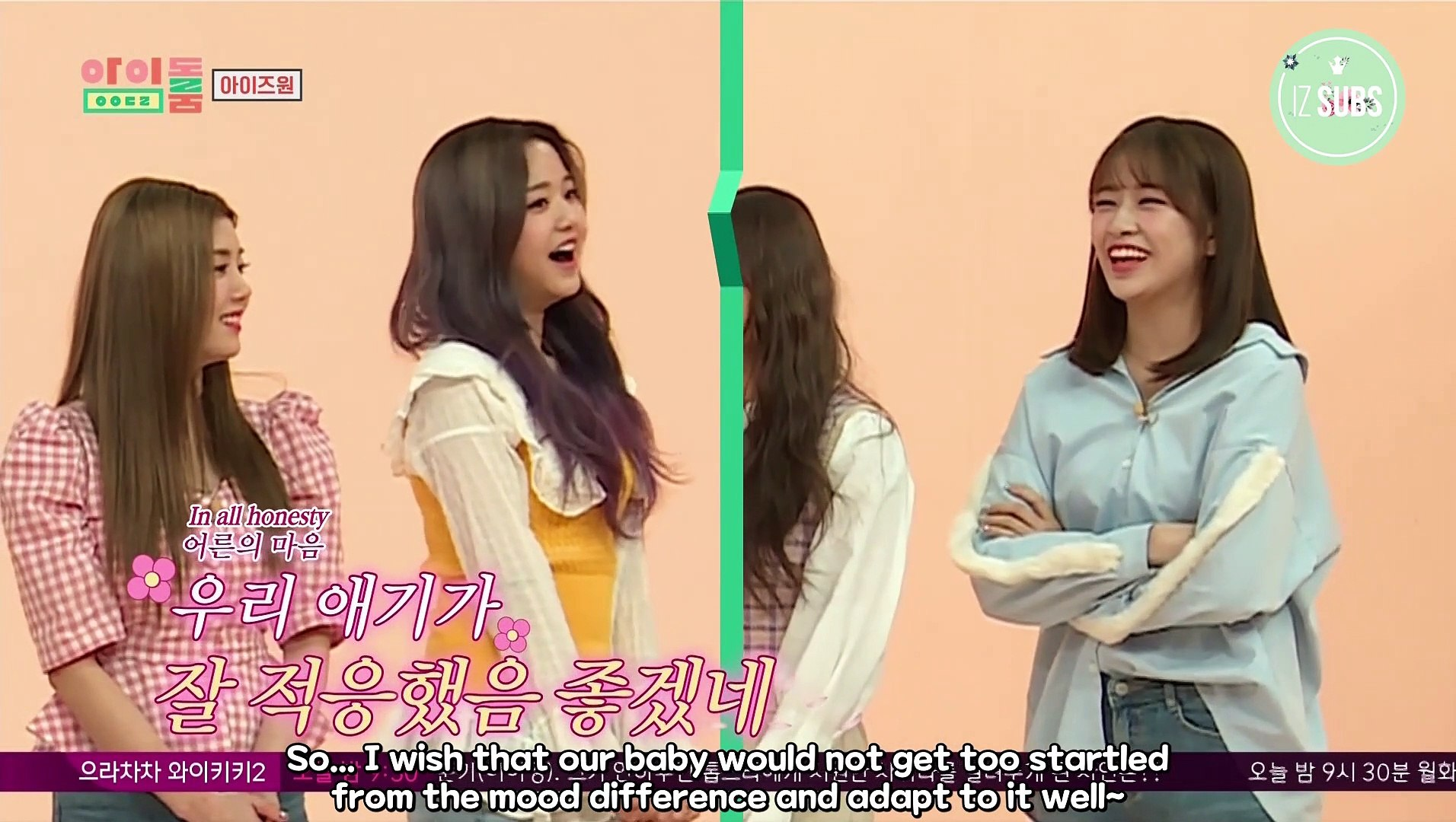 [ENG SUB] 190402 [Idol Room] IZ*ONE Full Episode 44 Part 1