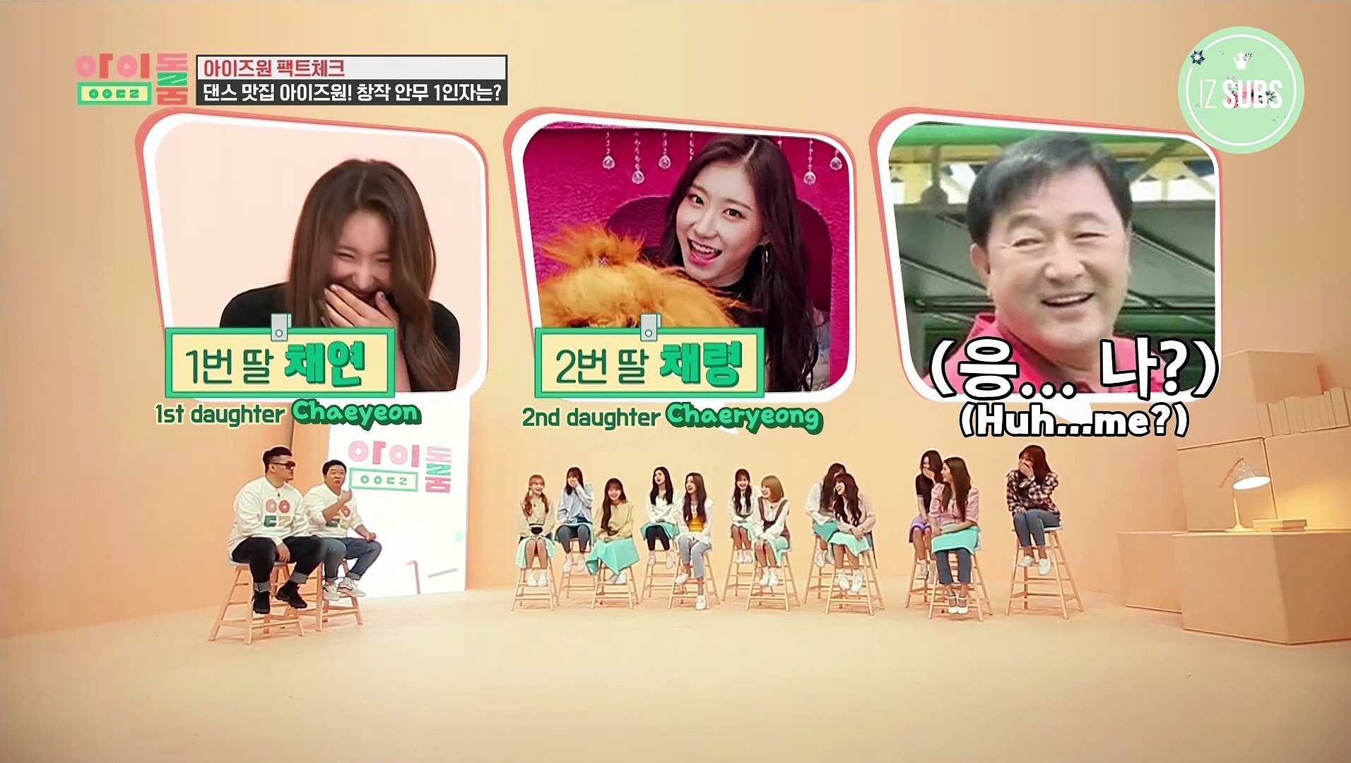 [ENG SUB] 190402 [Idol Room] IZ*ONE Full Episode 44 Part 2