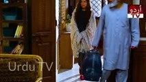 cheekh episode 20 promo||Cheekh Episode 20 Promo | Cheekh Episode 20 Teaser|cheikh episode 20 promo|Episode 19 Review|Urdu TV