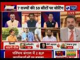 Lok Sabha Elections 2019, Phase 6 Voting: लोकसभा चुनाव के छठे चरण का मतदान