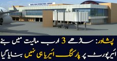 Bacha Khan International Airport Peshawar construction completed but without parking area
