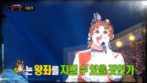 [HOT] Preview King of masked singer Ep.204 복면가왕 20190519