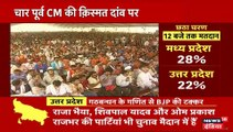 कुशीनगर में बोले PM नरेंद्र मोदी- क्या आतंकियों को मारने के लिए हमारे जवान चुनाव आयोग से अनुमति लेंगे?
