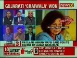 Alwar, Rajasthan Gangrape Case: BJP attacks Rajasthan