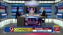 Imran Khan Ke Half Uthane Ke Pehle Hi DIn America Ne IMF Ko Dhamki Laga Di Thi.. Irshad Bhatti Response
