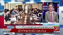 Moeed Pirzada Response On An Interesting Aspect Of Yesterday's Gwadar Attack..