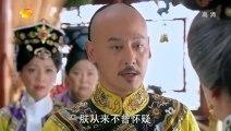 Tân Hoàn Châu Cách Cách  Tập 84