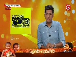 Derana Aruna 13-05-2019