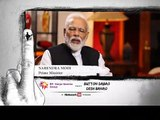 PM Narendra Modi talks encourage tech-savvy voters to head online & verify their details before voting