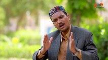 New Ramzan Naat 2019 - Hai Pak Rutba - Muhammad Athar - New Ramzan Kalaam, Naat, Humd 1440/2019
