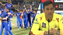 IPL 2019 Final : MS Dhoni Reveals Reasons For Loss In IPL Final vs MI || Oneindia Telugu