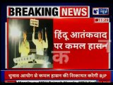 Kamal Haasan Hindu terrorist remark, reminds of Nathuram Godse, Lok Sabha Elections 2019