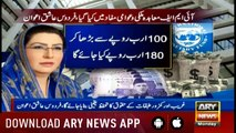 Bulletins ARYNews 1200 13th May 2019