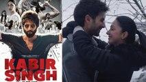 Kabir Singh Trailer: Shahid Kapoor & Kiara Advani's film to earn 200 crore   FilmiBeat