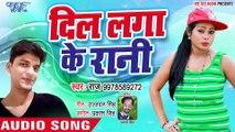 Dil Laga Ke Rani - Haie Baliya Ke Rangbaaz-Raj
