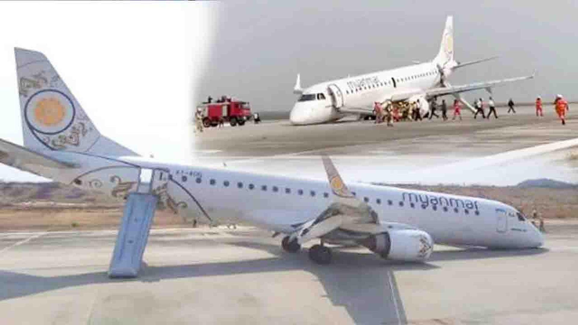 Myanmar Pilot का हैरतअंगेज कारनामा, Without Front Wheels के जबरदस्त Landing | वनइंडिया हिंदी