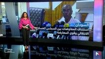 صباحيات الأخبار - 18/06/2019