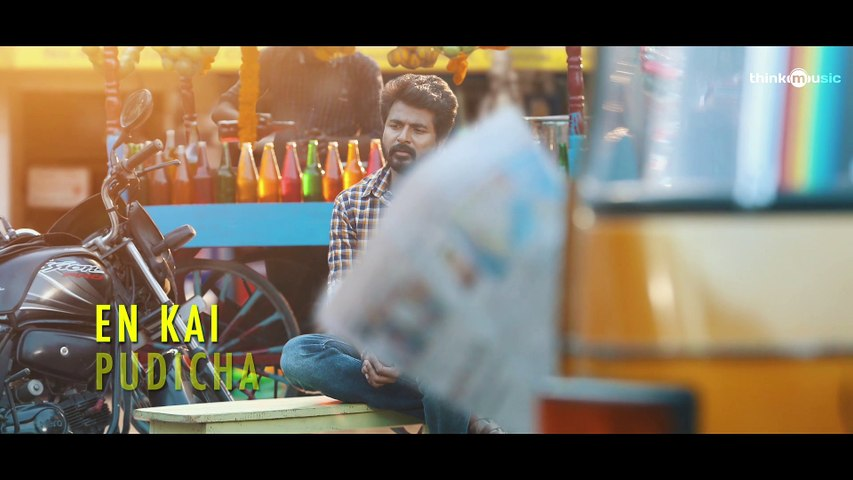 Mr.Local | Nee Nenacha Song Lyric Video | Sivakarthikeyan, Nayanthara | Hiphop Tamizha | M. Rajesh