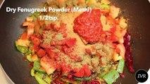 Chilli Chana Recipe - Spicy Chickpeas - Chana Capsicum Chilli - Chilli Kabuli Chole Recipe