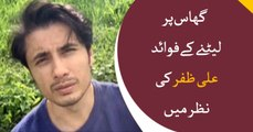 Benefits of falling on the grass by Ali Zafar