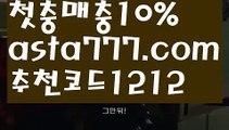 【이더게임】[[✔첫충,매충10%✔]]카니발카지노【asta777.com 추천인1212】카니발카지노✅카지노사이트⊥바카라사이트⊥온라인카지노사이트∬온라인바카라사이트✅실시간카지노사이트ᘭ 실시간바카라사이트ᘭ 라이브카지노ᘭ 라이브바카라ᘭ【이더게임】[[✔첫충,매충10%✔]]
