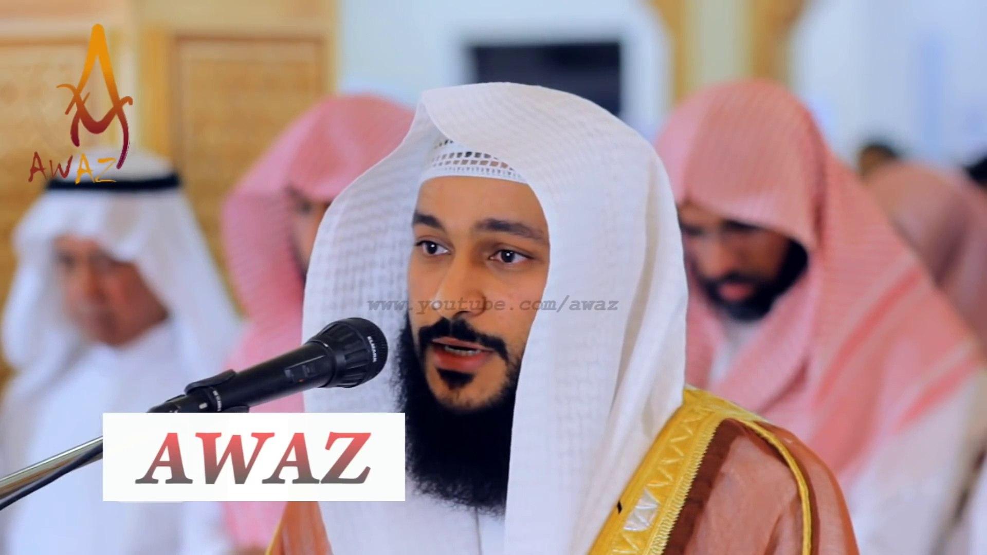Quran Recitation Really Beautiful Amazing Crying Soft 2019 by Sheikh Abdur  Rahman Al Ossi | AWAZ