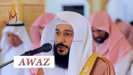 Quran Recitation Really Beautiful Amazing Crying Soft 2019 by Sheikh Abdur Rahman Al Ossi    AWAZ