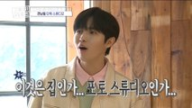 [HOT] Can work together with housing, 구해줘! 홈즈 20190512