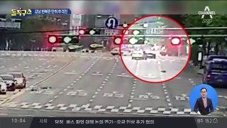 '만취 운전' 2억원 슈퍼카…광란의 추격전