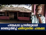 How This Age-Old Tea Shop  in Alappuzha Remains An Icon of Tradition! #DeepikaNews