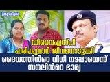DySP Harikumar Found Hung, Sanil's Wife Calls It God's Verdict | Deepika News