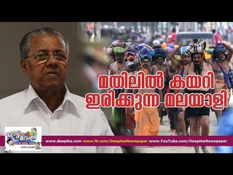 Woman's Wall and Kerala Politics   Out of Range, Johnson Poovanthuruthu   Deepika News