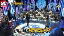 BoA - Super Junior